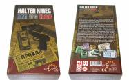Kalter Krieg CIA VS KGB - Kartenspiel